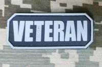 PVC патч Veteran (сірий)