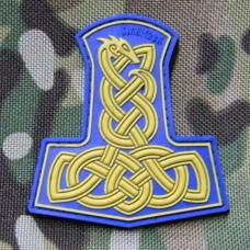 Шеврон Молот Тора - Ермунганд ПВХ (синьо-жовтий)