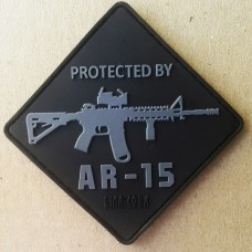 Шеврон Protected by AR15 ПВХ чорно/сірий