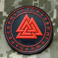 Шеврон Valknut in Odin Ring PVC Red