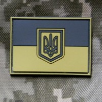 PVC патч прапор України 70х50мм койот