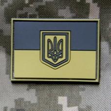 PVC патч прапор України койот 50х40мм