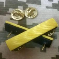 Планка за поранення Жовта