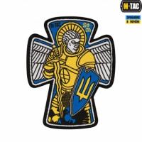 Шеврон Св. Михайло (синьо-жовтий)