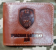 Купить Обкладинка Учасник Бойових Дій 12 БТРО (руда лакова) в интернет-магазине Каптерка в Киеве и Украине