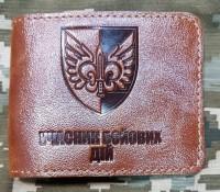 Обкладинка УБД новий знак 132 ОРБ ДШВ ЗСУ (руда лакова)