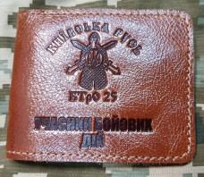 Купить Обкладинка Учасник Бойових Дій 25 БТРО (руда лакова) в интернет-магазине Каптерка в Киеве и Украине