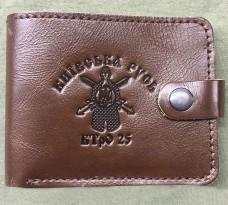Шкіряний гаманець 25 БТРО