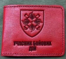 Обкладинка Учасник Бойових Дій 27 ОРеАБР (червона лакова)