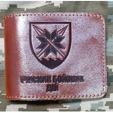 Обкладинка УБД 56 ОМПБр (руда лакова шкіра)
