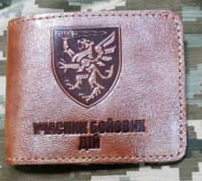 Обкладинка УБД 80 ОДШБр ДШВ (руда лакова)
