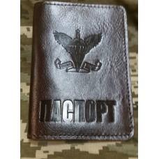 Обкладинка на Паспорт з тисненням новий знак ДШВ України (коричнева лакова шкіра)