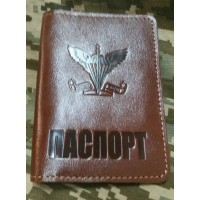 Обкладинка на Паспорт з тисненням новий знак ДШВ України (руда лакова шкіра)