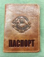 Обкладинка на Паспорт тиснення новий знак ССО (руда лакова)