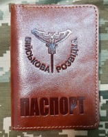 Обкладинка на Паспорт Розвідка України (руда лакова)