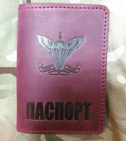 Обкладинка на Паспорт ДШВ України (марун)  Акція Оновлення Асортименту