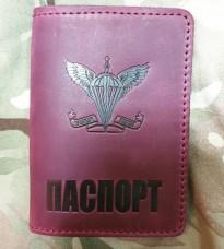 Обкладинка на Паспорт ДШВ України (марун) Розпродаж