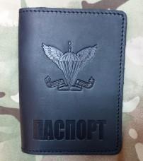 Обкладинка на Паспорт ДШВ України (чорна) Розпродаж