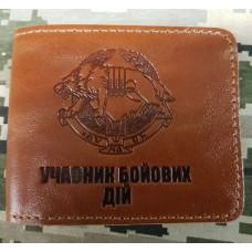 Обкладинка на УБД ССО (руда лакова)