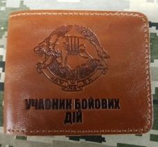 Купить Обкладинка на УБД ССО (руда лакова) в интернет-магазине Каптерка в Киеве и Украине