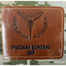 Обкладинка на УБД Військова Розвідка Сова з мечем (руда лакова)
