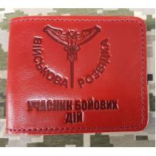Обкладинка на УБД Військова Розвідка Сова з мечем (червона лакова)