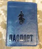 Обкладинка Паспорт 73 МЦСО ССО ЗСУ (синя лакова) Акція Оновлення Асортименту