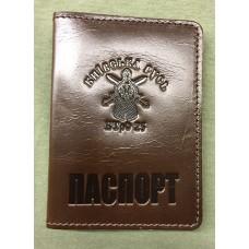 Обкладинка Паспорт 25 БТРО