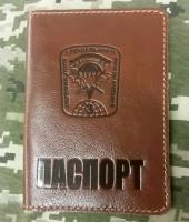 Обкладинка Паспорт 3 ОПСП (коричнева лакова)