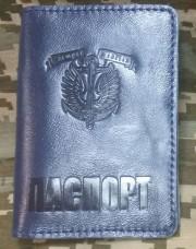 Обкладинка Паспорт Морська піхота (синя лакова) Semper Fidelis