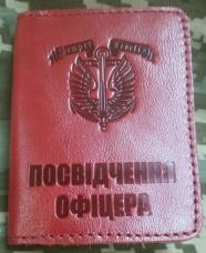 Обкладинка Посвідчення офіцера Морська Піхота (червона лакова) Semper Fidelis