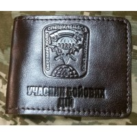 Обкладинка УБД 3 ОПСП (коричнева лакова)