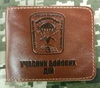 Обкладинка УБД 3 ОПСП (руда лакова)