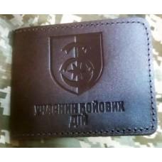 Обкладинка УБД 30 ОМБр (коричнева лакова)
