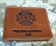 Обкладинка УБД ВМСУ (руда лакова)