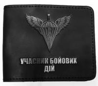 Обкладинка Учасник Бойових Дій ДШВ (чорна) Розпродаж