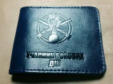 Обкладинка Учасник Бойових Дій Піхота ЗСУ (синя лакова шкіра)