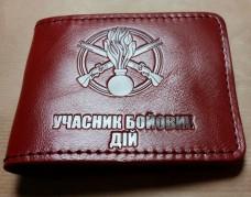 Обкладинка Учасник Бойових Дій Піхота ЗСУ (червона лакова шкіра)