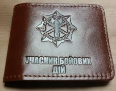 Купить Обкладинка УБД ВСП (руда лакова шкіра) в интернет-магазине Каптерка в Киеве и Украине