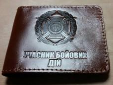 Купить Обкладинка Учасник Бойових Дій ЗСУ (коричнева лакова шкіра) в интернет-магазине Каптерка в Киеве и Украине