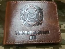 Обкладинка Учасник Бойових Дій ЗСУ (руда лакова шкіра)
