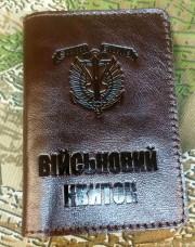 Купить Обкладинка Військовий квиток Морська піхота (коричнева лакова) Semper Fidelis в интернет-магазине Каптерка в Киеве и Украине