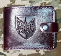 Шкіряний гаманець 132 ОРБ ДШВ ЗСУ (т.марун)