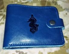 Шкіряний гаманець з символікою 73 МЦ СО ССО (синя лакова шкіра)