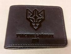 Обкладинка УБД Батальйон ім. генерала Кульчицького (коричнева лакова)