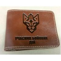 Обкладинка УБД Батальйон ім. генерала Кульчицького (руда лакова) Акція Оновлення Асортименту