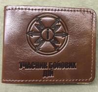 Обкладинка на УБД знак Радіотехнічних Військ та Військ Зв'язку