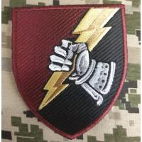 Нарукавний знак 23 окремий танковий батальйон ДШВ ЗСУ (кольоровий)