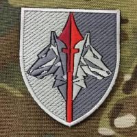 Нарукавний знак 3 окремий полк спеціального призначення (Варіант)