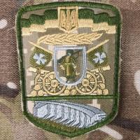 Шеврон 55 ОАБр - 55 окрема артилерійська бригада Запоріжжя